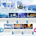 140107雪祭2.jpg