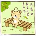 3-公園psd.jpg