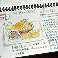 食記本14.JPG