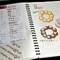 食記本7.JPG
