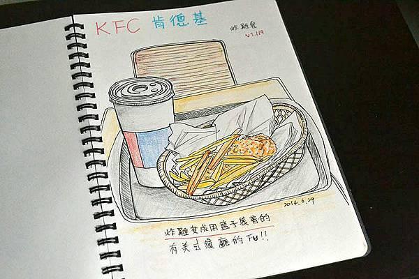 食記本11.JPG