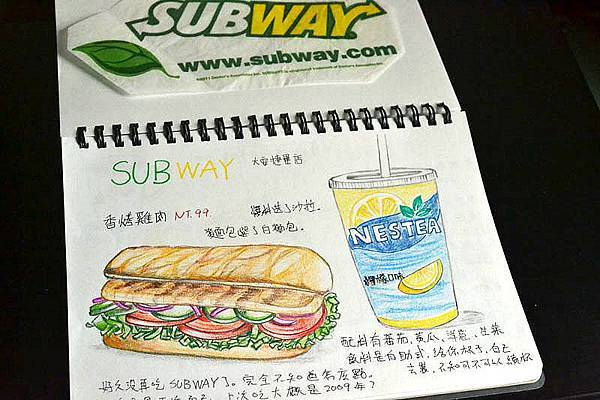 食記本13.JPG