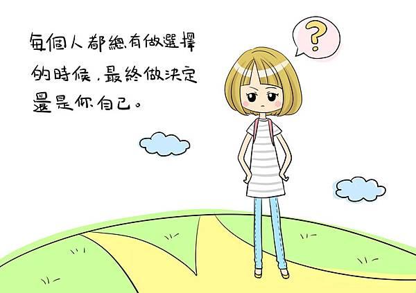 心情小語.-2psd.jpg