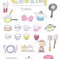 171206-cooking.jpg