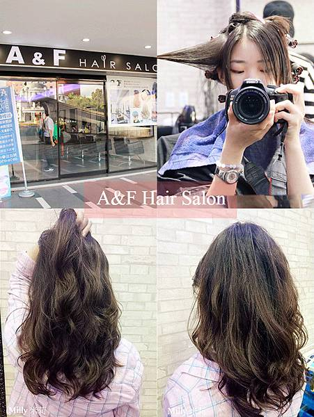 台北車站 美髮推薦 A&F Hair Salon (38)e-tile_meitu_1