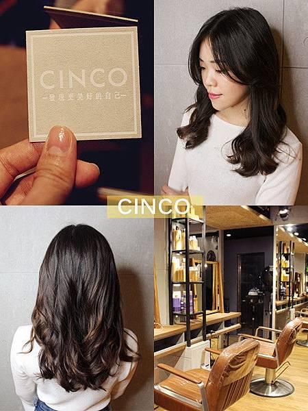 CINCO二店 美髮 士林美髮 台北美髮 (209)_副本-tile_副本
