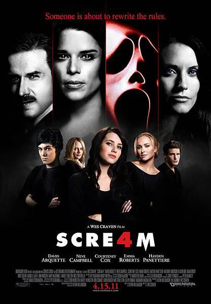 驚聲尖叫4 Scream 4(4)
