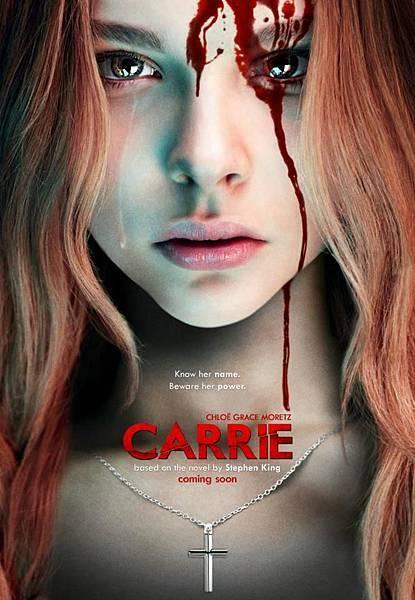 魔女嘉莉 Carrie(2013)