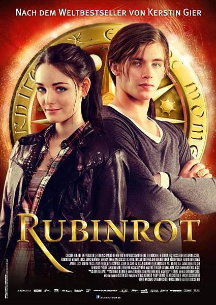 紅寶石 Rubinrot