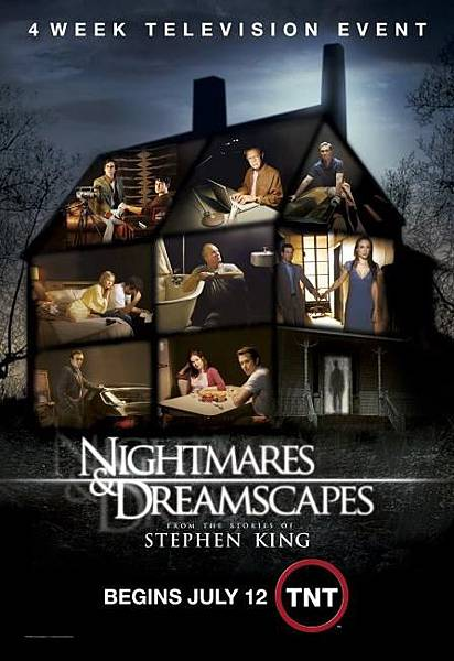 噩夢工廠 Nightmares & Dreamscapes
