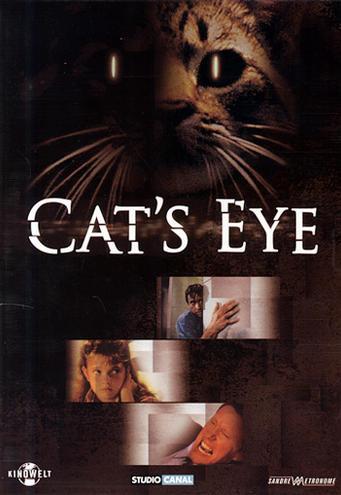 貓眼看人 Cat's Eye