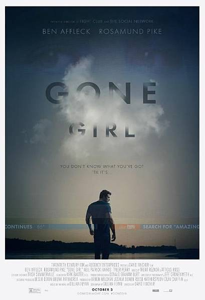控制 Gone Girl(2)