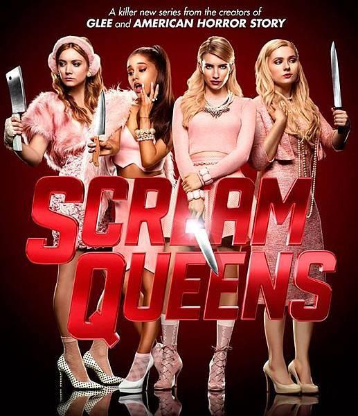 尖叫女王 Scream Queens(Season 1)