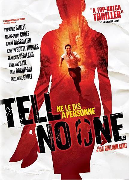 沉默獵殺 Tell No One(1)