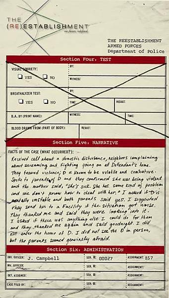 報告文件第二頁