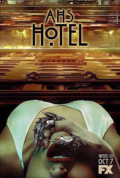美國恐怖故事:旅館 American Horror Story:Hotel(6)
