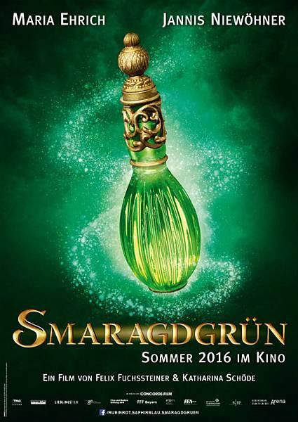 綠寶石 Smaragdgrün
