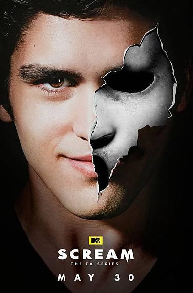 驚聲尖叫電視版 Scream(Season 2)(7)