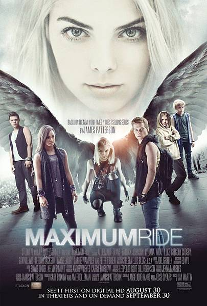 極速飛行 Maximum Ride