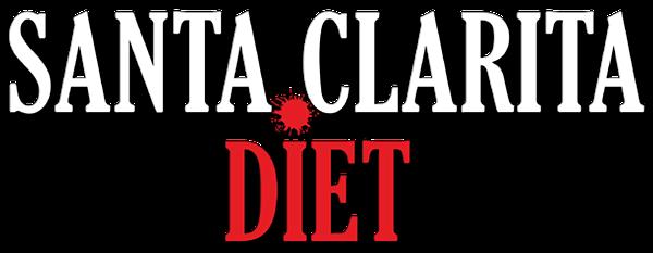 小鎮滋味 Santa Clarita Diet(封面照)