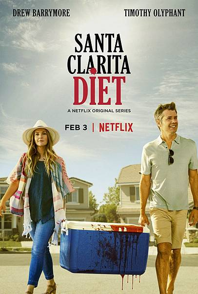小鎮滋味 Santa Clarita Diet(Season 1)