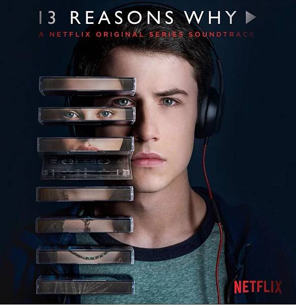 漢娜的遺言 13 Reason Why(Season 1)(2)