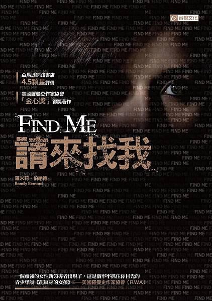 請來找我 Find Me