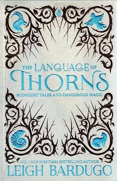 荊刺童話集 The Language of Thorns