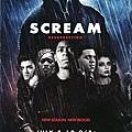 驚聲尖叫電視版 Scream(Season 3)