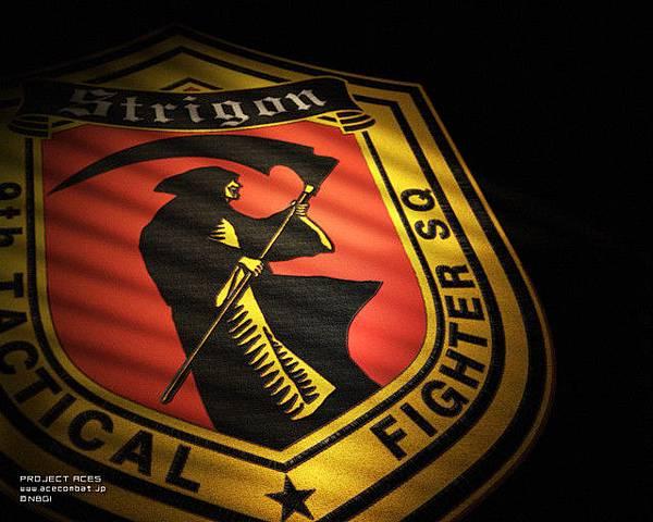 Ace Combat 6 解放への戦火 008