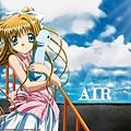 AIR 031