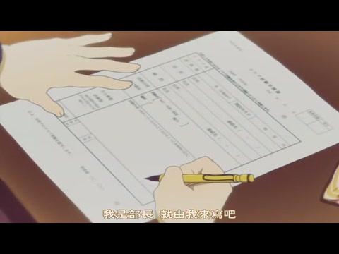 [動漫國-繁]けいおん![K-ON!]-05-顧問!.x264[(009680)22-05-39].JPG