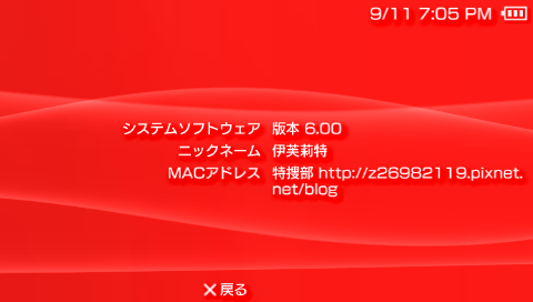 200909111905_001.png
