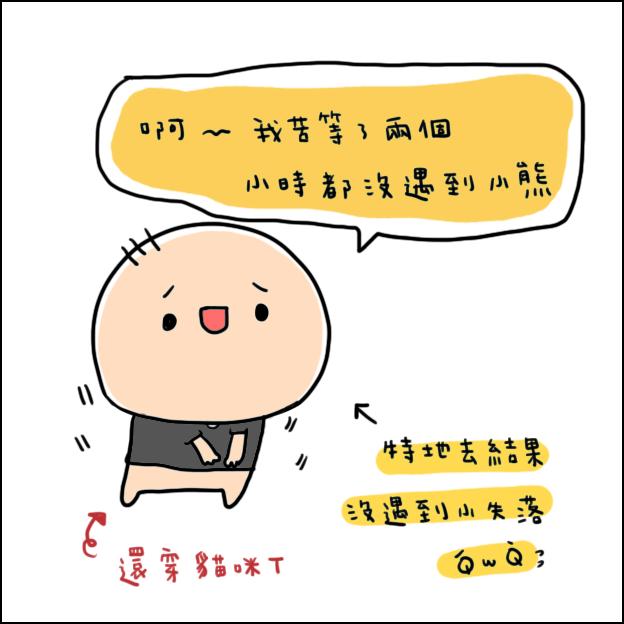 010拷貝