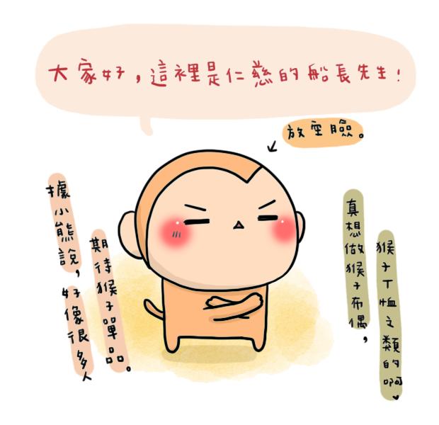 002拷貝
