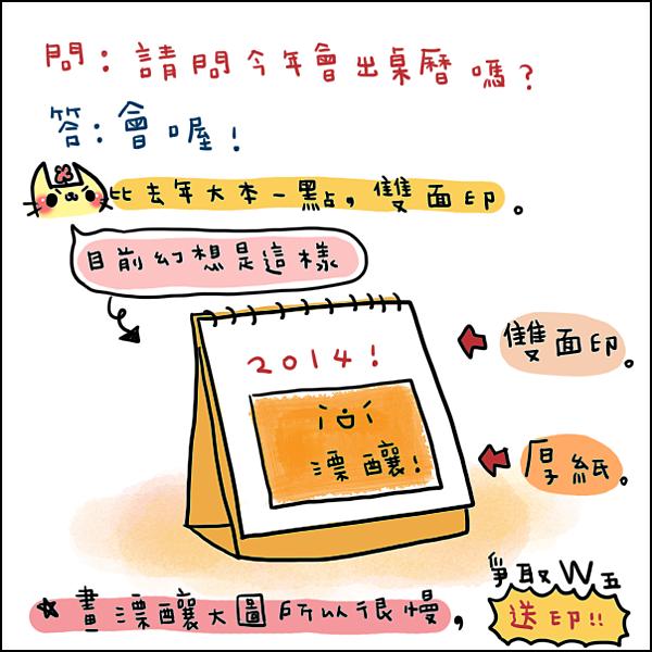002拷貝.png