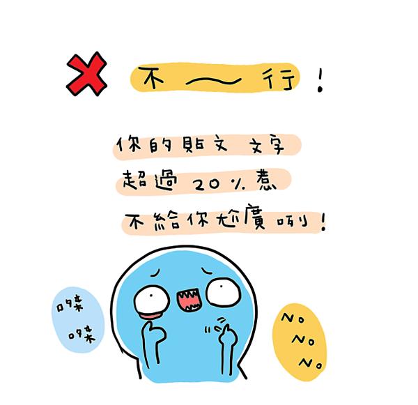 003拷貝.png