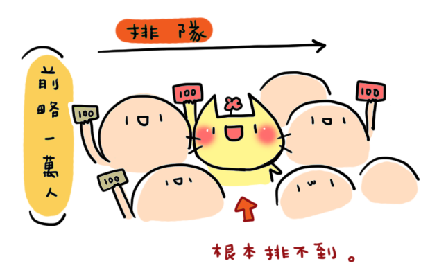 006拷貝.png