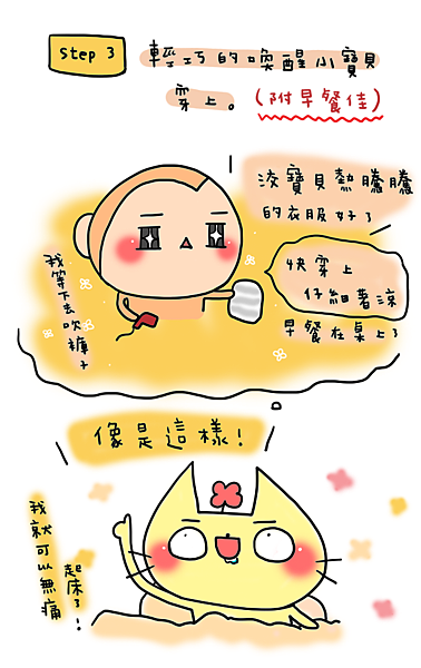 a005拷貝.png
