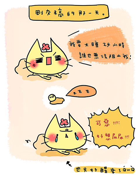 a008拷貝.png