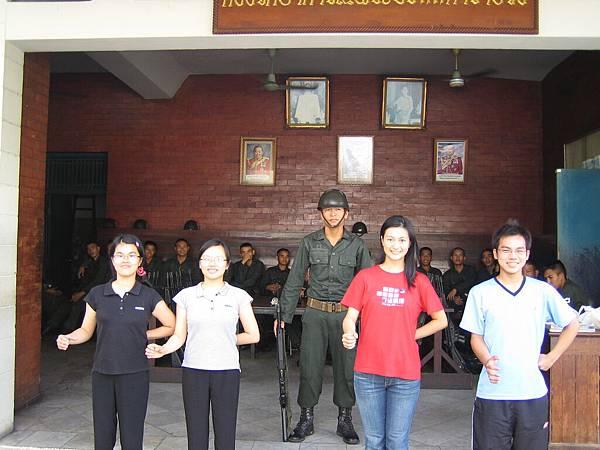 0736 曼谷皇宮