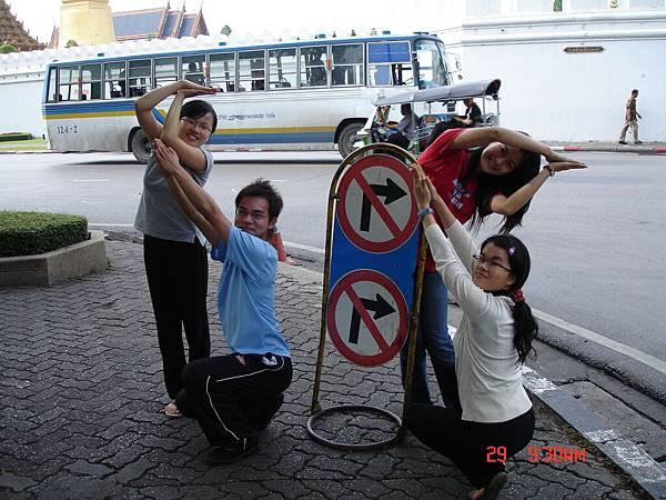 0718 曼谷市區公園