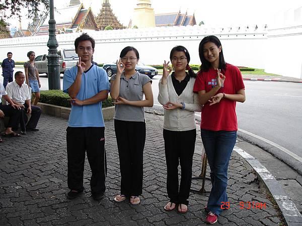 0717 曼谷市區公園