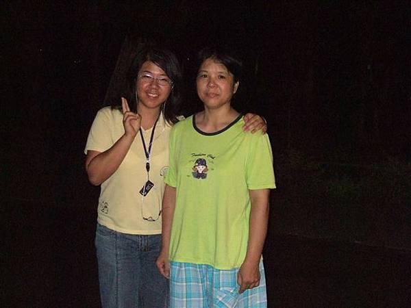 我姐和我媽