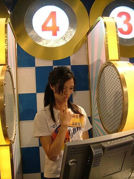 4號(老人隊)