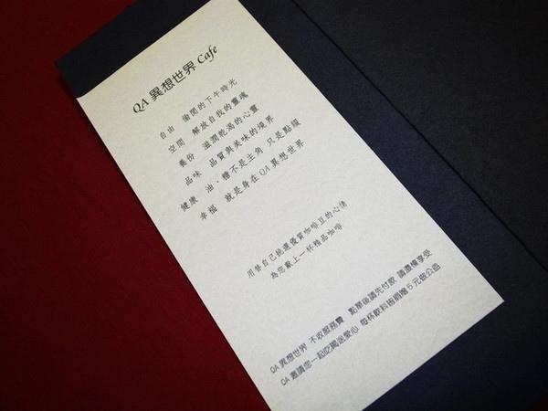 123 (11).jpg