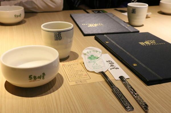 豆腐村 (3)