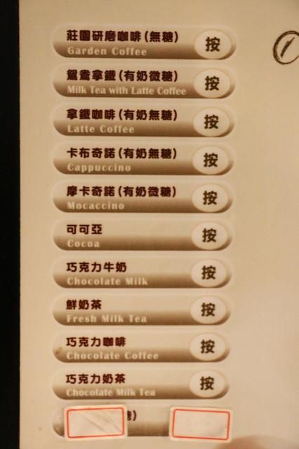 豆腐村 (29)