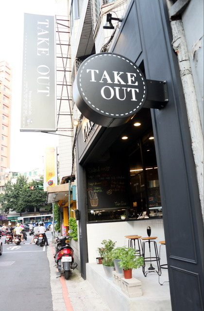 TAKE OUT (1)