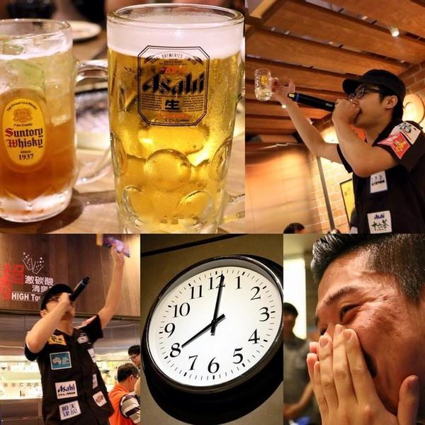 乾杯 (24)